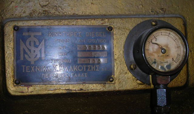 malkotsis name plate640